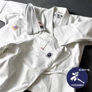 Aikido Pak lichtgewicht Japans