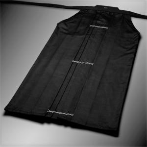 Hakama voor Aikido