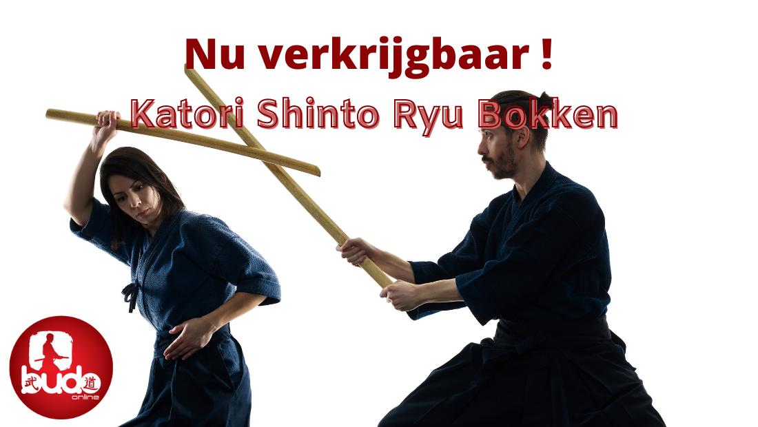 Bokken, bokuto, Katori Shinto Ryu
